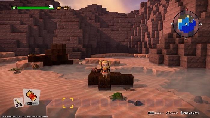 ドラゴンクエストビルダーズ2 破壊神シドーとからっぽの島-20