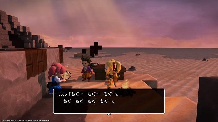 ドラゴンクエストビルダーズ2 破壊神シドーとからっぽの島-26
