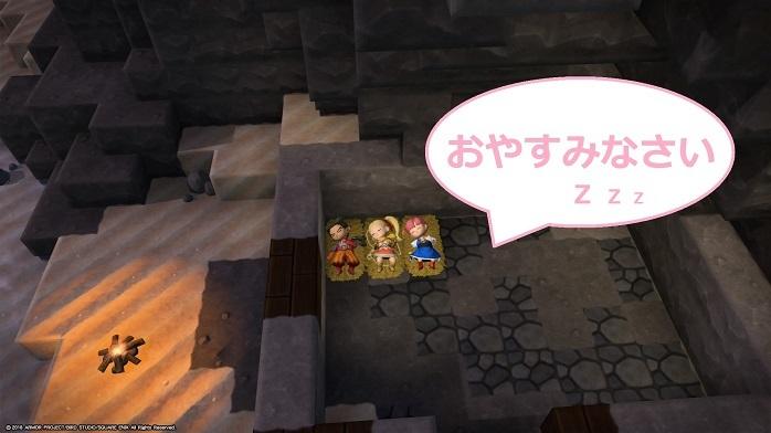 ドラゴンクエストビルダーズ2 破壊神シドーとからっぽの島-27