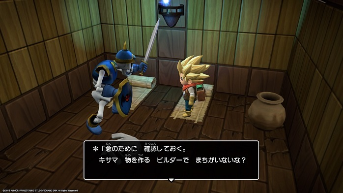 DragonQuestBuilders2-6.jpg