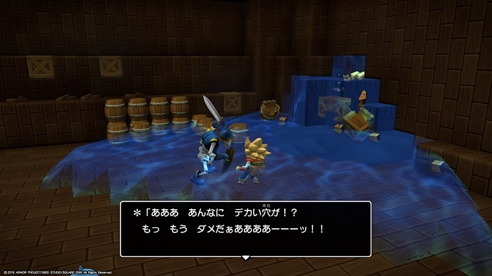 DragonQuestBuilders2-8.jpg