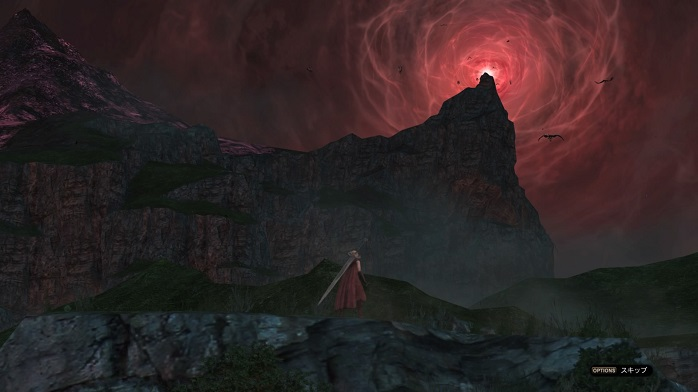 Dragons Dogma Online 11