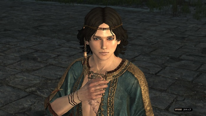 Dragons Dogma Online 22