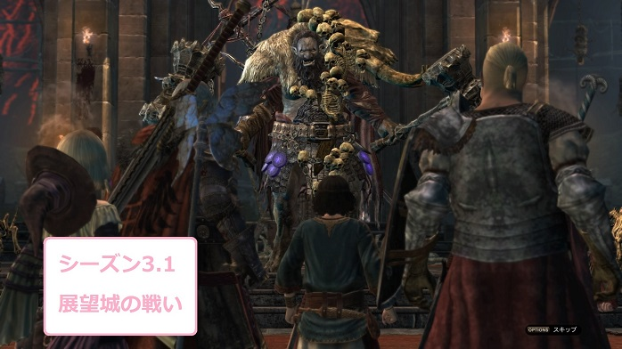 Dragons Dogma Online 23