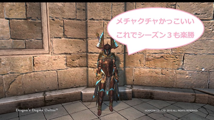 Dragons Dogma Online 30