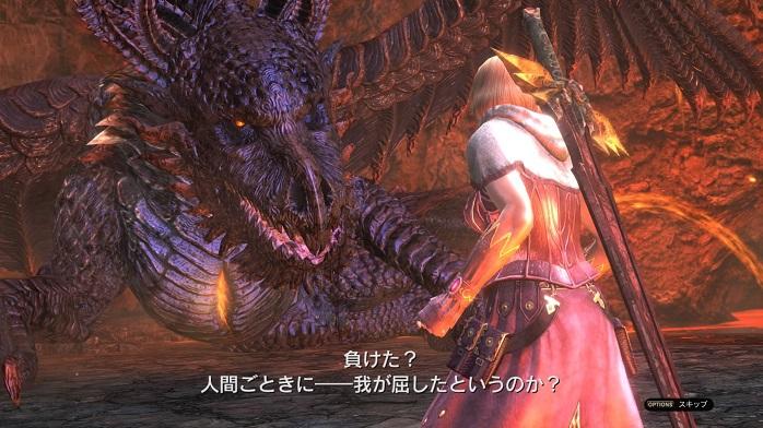 DragonsDogmaOnline-69.jpg