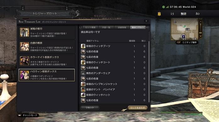 DragonsDogmaOnline-84.jpg