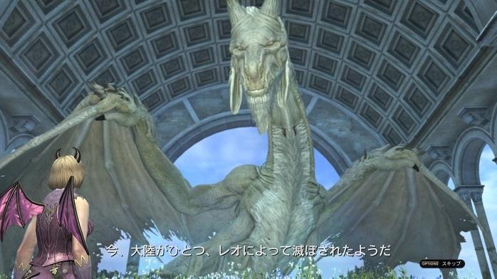 ドラゴンズドグマ オンライン-95