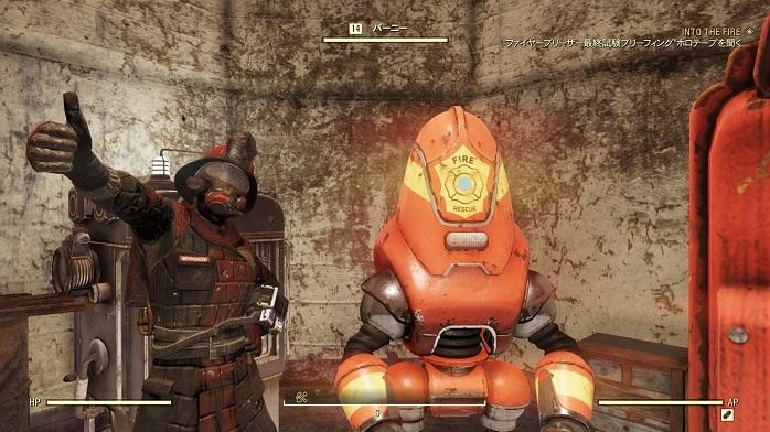 Fallout76-104.jpg