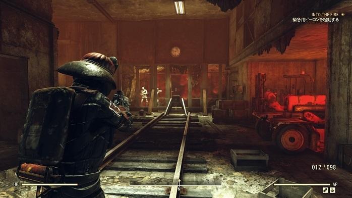 Fallout76-105.jpg