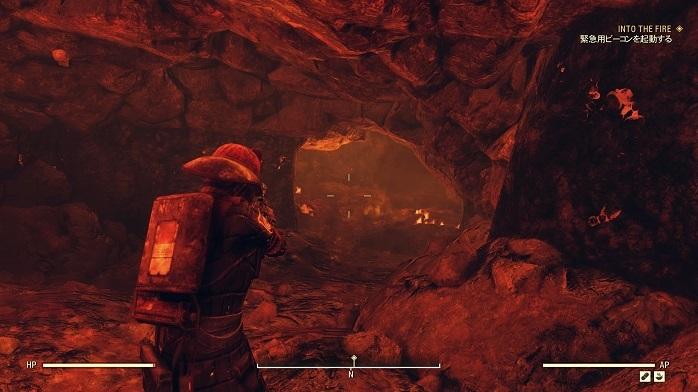 Fallout76-106.jpg
