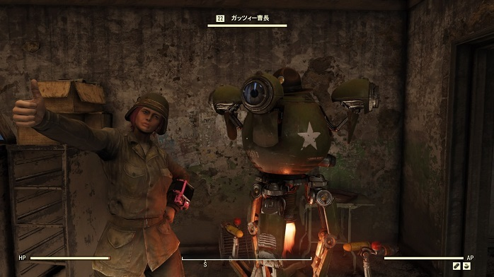 Fallout76-107.jpg