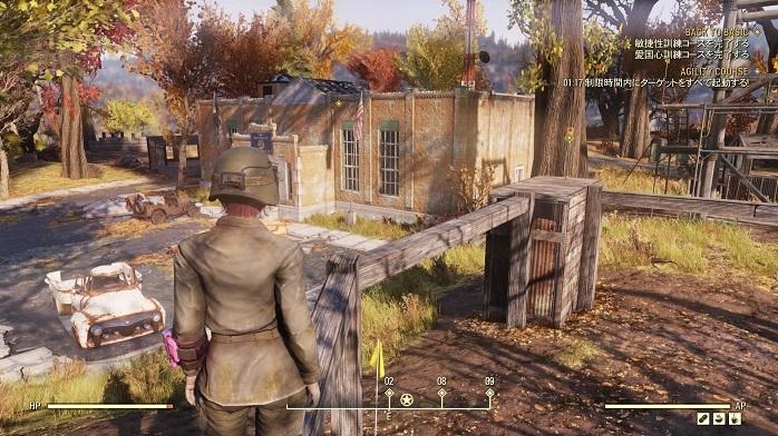 Fallout76-108.jpg