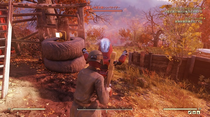 Fallout76-109.jpg