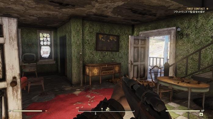 Fallout 76-12