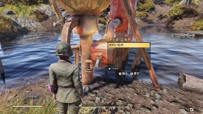 Fallout76-120.jpg