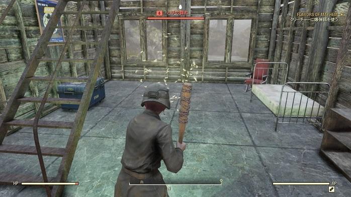 Fallout76-125.jpg