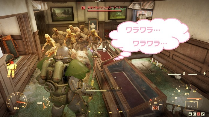 Fallout76-143.jpg
