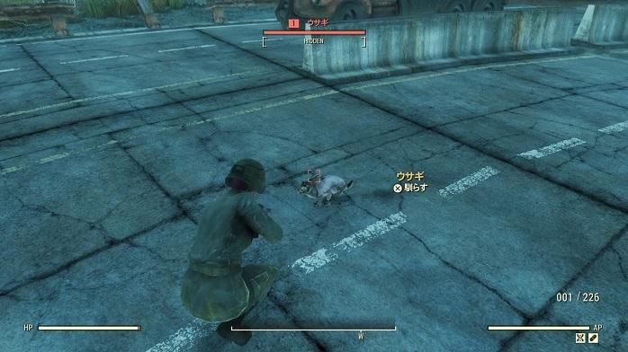 Fallout76-153.jpg