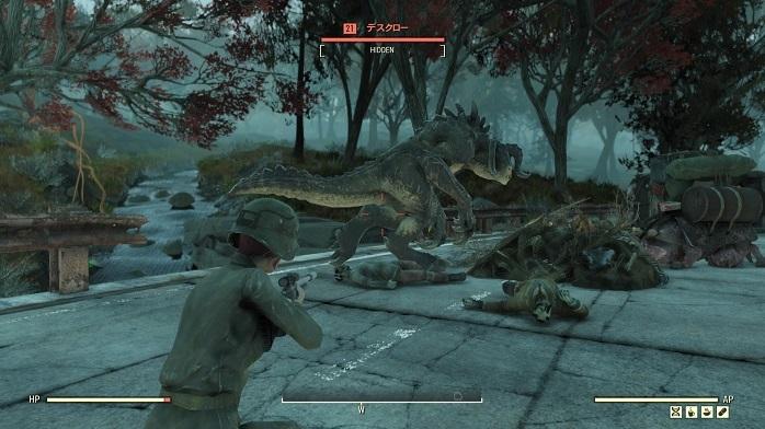 Fallout76-155.jpg