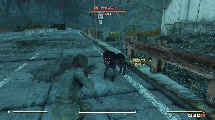 Fallout76-158.jpg