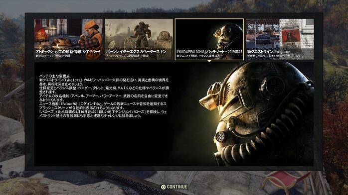Fallout76-160.jpg