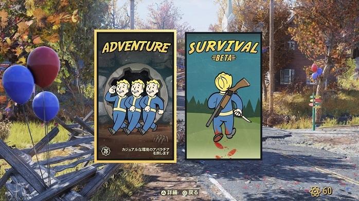 Fallout76-161.jpg