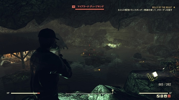 Fallout76-165.jpg