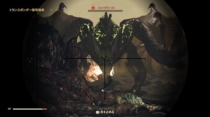 Fallout76-167.jpg