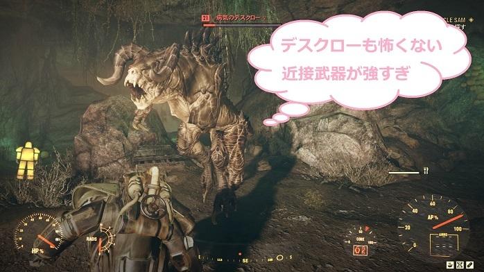 Fallout76-170.jpg