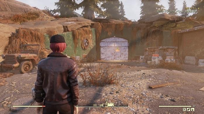 Fallout76-171.jpg