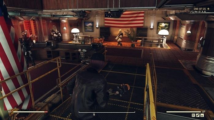Fallout76-172.jpg