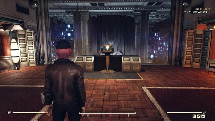 Fallout76-173.jpg