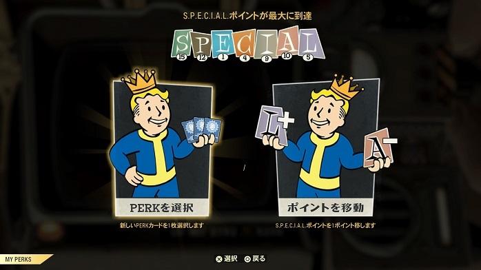 Fallout76-178.jpg