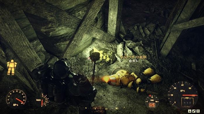 Fallout76-183.jpg