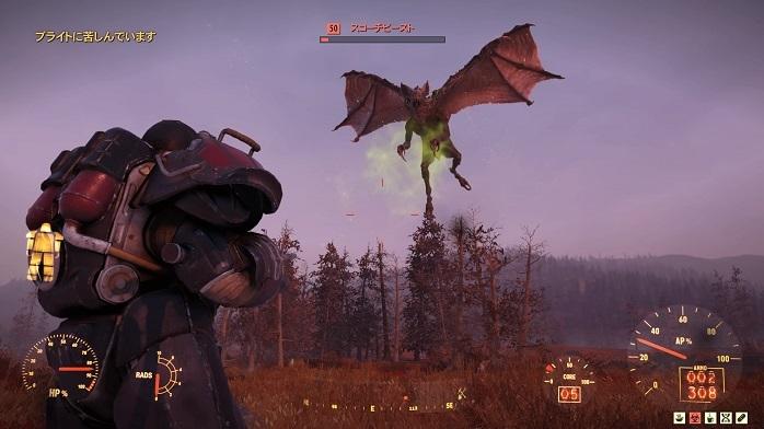 Fallout76-188.jpg