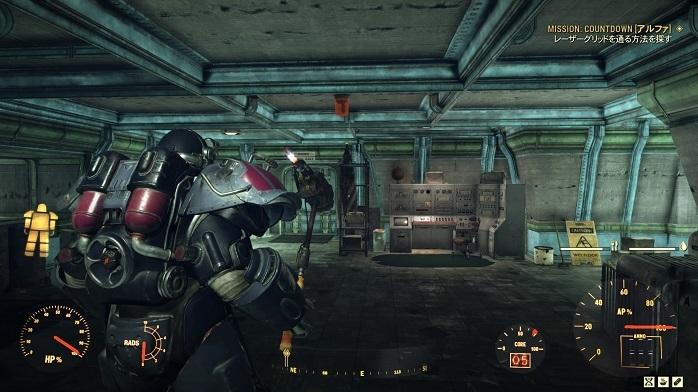 Fallout76-189.jpg