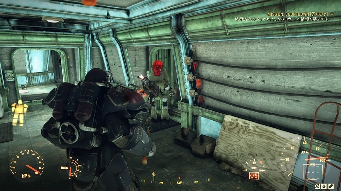 Fallout76-190.jpg