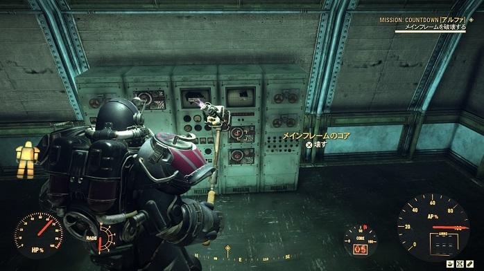 Fallout76-191.jpg