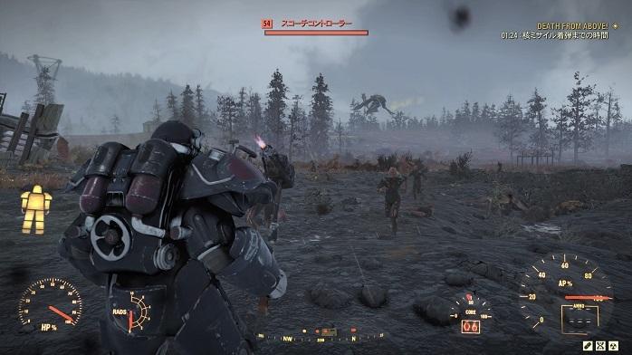 Fallout76-194.jpg