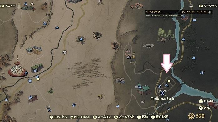 Fallout76-201.jpg