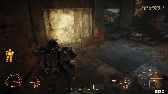 Fallout76-205.jpg