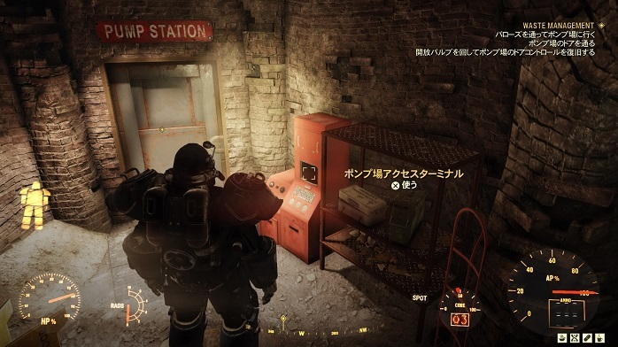Fallout76-206.jpg
