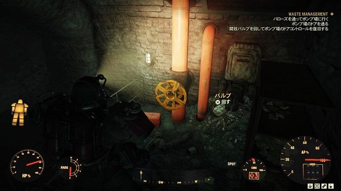 Fallout76-207.jpg