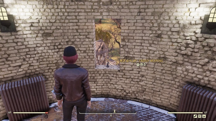 Fallout76-213.jpg