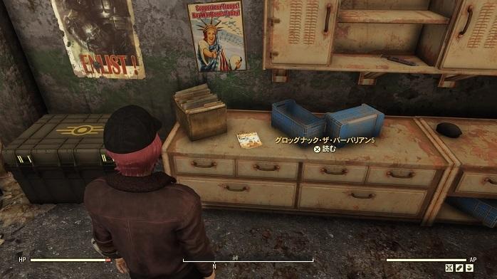 Fallout76-215.jpg