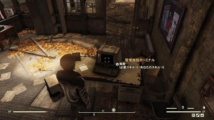Fallout76-216.jpg