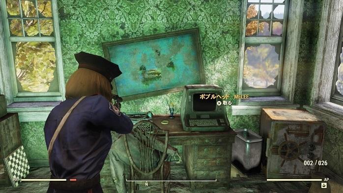 Fallout 76-22