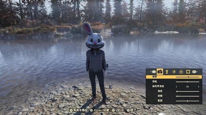 Fallout76-227.jpg