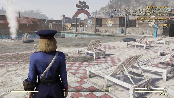 Fallout 76-23